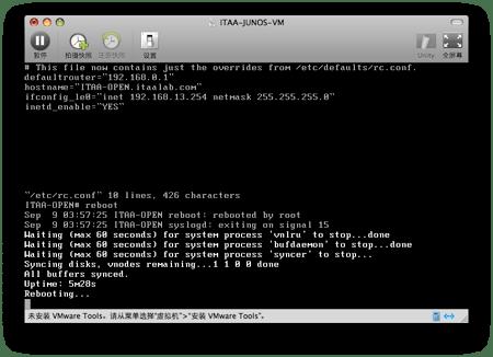 如何使用iJunOS进行Juniper/Cisco互操作练习 (6/6)