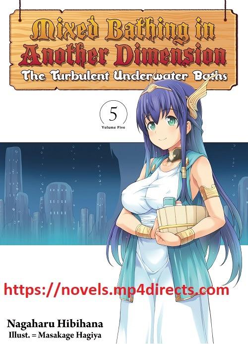 Madison : Baccano light novel epub