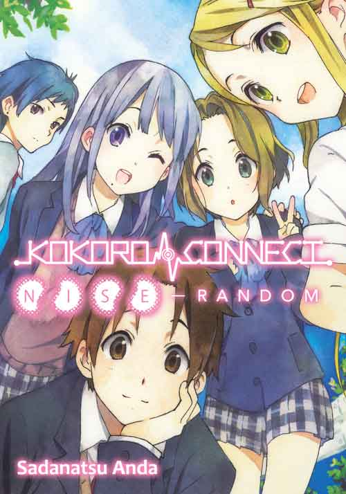 Download Kokoro Connect Light Novel volume 6