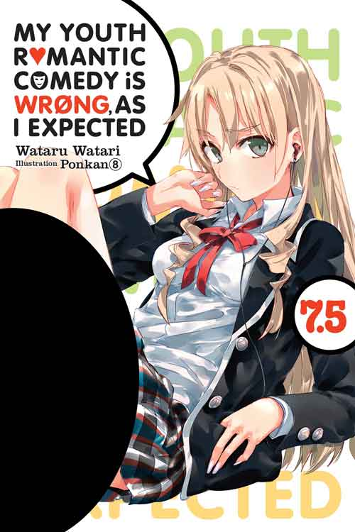 OreGairu Volume 5-7.5