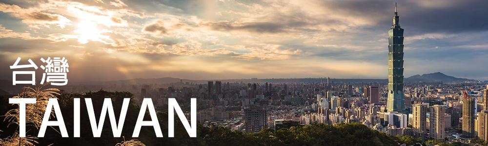 Immigration to Taiwan | JiaYu