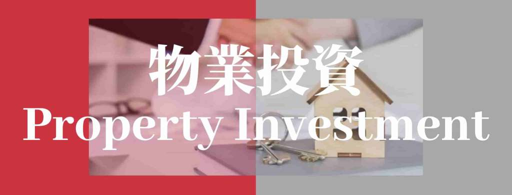 JiaYu's Property Investment Plan