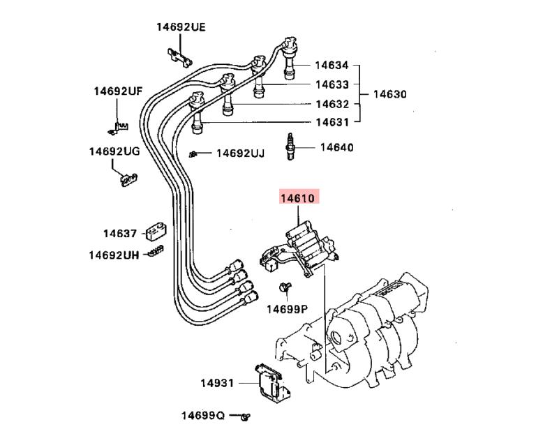 OEM Coil Pack-1G Turbo DSM (91-94) & Galant VR4