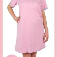 Kismama és szoptatós Hálóing Pink