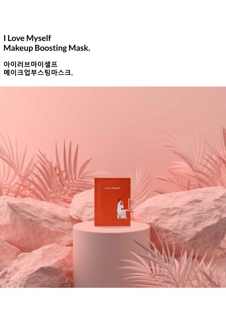 pack-age-mask-ilovemyself