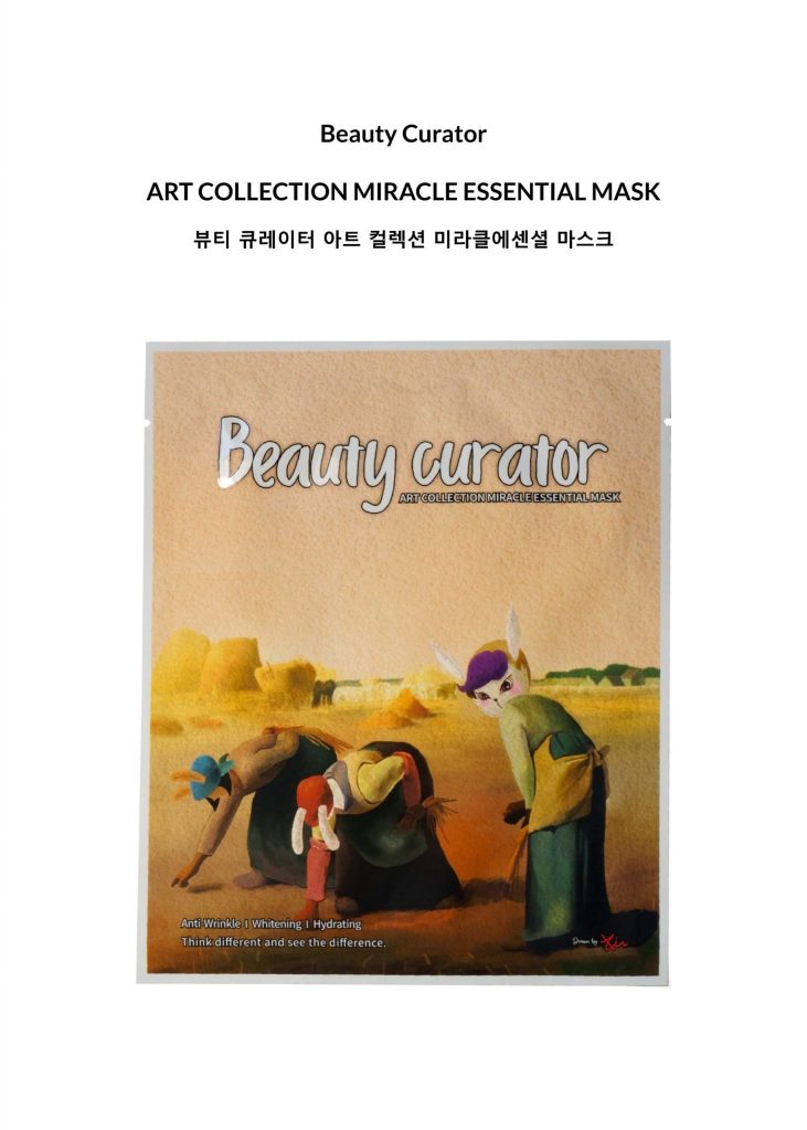beauty curator-gleaners
