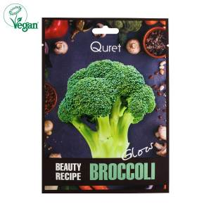 Quret Beauty Recipe Broccoli Sheet Mask