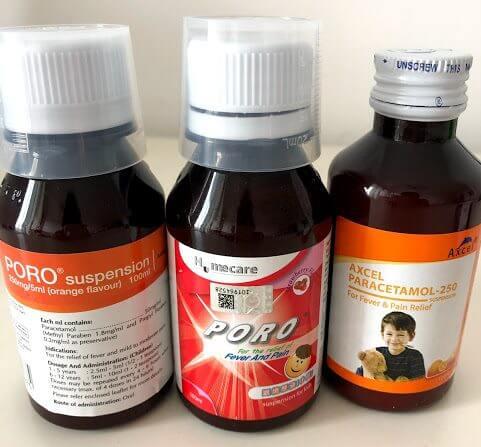 子ども用解熱鎮痛剤