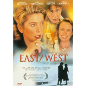 East/West DVD