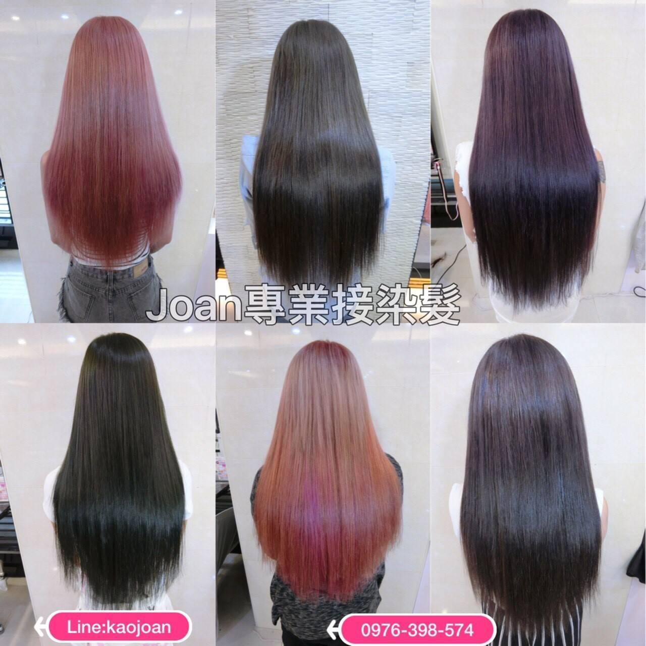 Joan Hair Design 接髮染燙