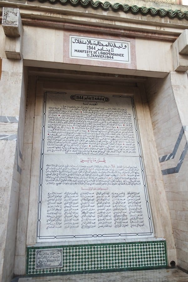 document of independence Fez