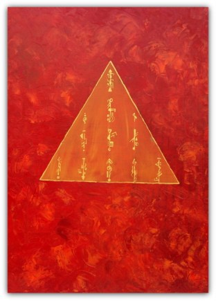 MAGIC TRIANGLE, 2018, PAINTING ON CANVAS, ACRILIC, SIZE 50X70 CM (19,68 X27,56 INCH), CATALOGUE NO. 76, STATUS: AVAILABLE