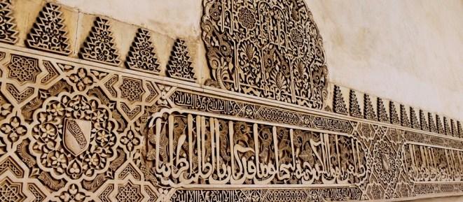 cityofliterature-granada-stone-caligraphy