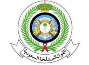 وظائف شاغرة في الإدارة العامة للشؤون الإدارية للقوات العسكرية