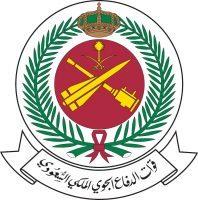 إعلان اسماء المقبولين نهائياً في قوات الدفاع الجوي