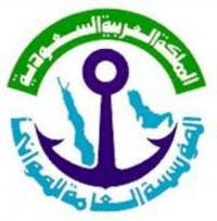 وظائف [ نساء – رجال ] بـ ميناء الملك عبدالعزيز بالدمام