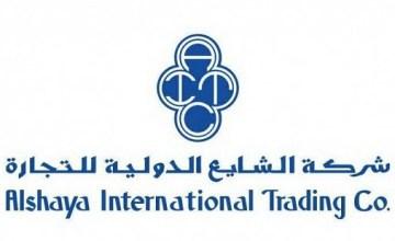 تعلن شركة الشايع الدولية عن توفر وظائف شاغره