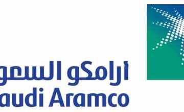 أرامكو السعودية تعلن عن فتح باب القبول ببرنامج التدرج لخريجي الكليات( للرجال و للنساء )