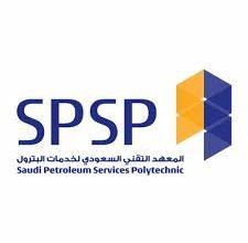 المعهد التقني السعودي لخدمات البترول يعلن  عن نتائج القبول للمتقدمين لبرنامج الدبلوم