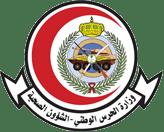 وظائف شاغره للجنسين في مدينه الملك عبدالله الطبيه