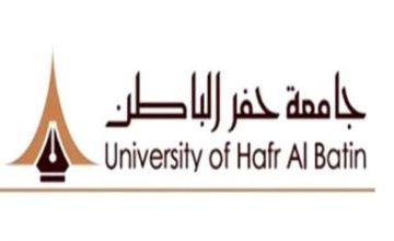 جامعة حفر الباطن تعلن نتائج مطابقة وثائق المتقدمين لمسابقه الوظيفيه