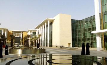 وظائف أكاديمية شاغرة للنساء بجامعة الأميرة نورة