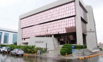وظائف شاغرة للسيدات لدى 3 شركات في الرياض