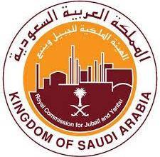 تعلن الهيئة الملكية عن وظائف بشركة مصنع السلام العربية للخرسانة