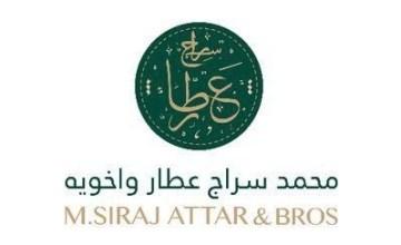 تعلن شركة محمد سراج عطار عن توفر وظائف بمسمى مُمثّل مبيعات في عدة مدن بالمملكة