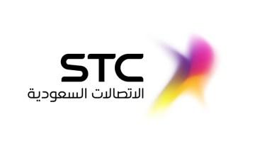 تعلن شركة الإتصالات السعودية عن وظائف لحملة البكالوريوس حديثي التخرج