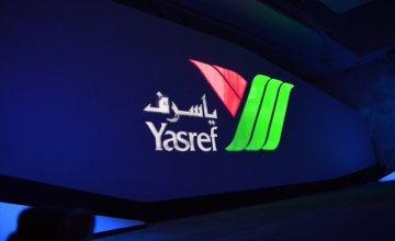 وظائف إدارية شاغرة في شركة ياسرف للتكرير لحملة الدبلوم والبكالوريوس