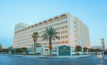 وزارة العدل تعلن عن توفر 267 وظيفة ادارية للجنسين