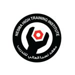 يعلن معهد نسما عن برامج تدريب منتهي بالتوظيف لحملة الثانوية العامة