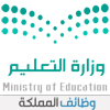 وزارة التعليم تعلن عن برنامج وظيفتك وبعثتك في تخصص طيران هليكوبتر