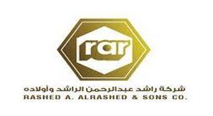 وظائف شاغرة في شركة راشد بن عبدالرحمن الراشد وأولاده للنساء #الدمام