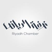 غرفة الرياض تعلن عن وظائف للرجال