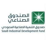 وظائف شاغرة للرجال والنساء في صندوق التنمية الصناعية