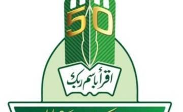 جامعة الملك عبدالعزيز توفر وظائف على بند الأجور عن طريق المسابقة