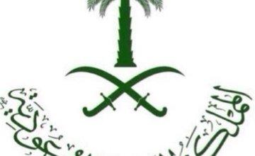 جدول التسجيل في الجامعات السعودية 1439هـ