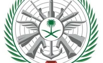 وزارة الدفاع تعلن عن فتح بوابة القبول للمعاهد الفنية للقوات المسلحة
