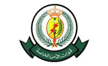 قوات الامن الخاصه تعلن عن فتح القبول على رتبه جندي اول و جندي