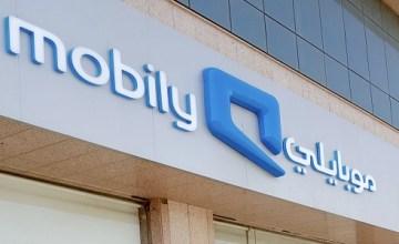 وظائف إدارية لحملة البكالوريوس بشركة موبايلي في الرياض