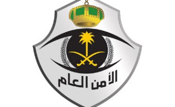 نتائج القبول المبدئي بالامن العام برتبة جندي