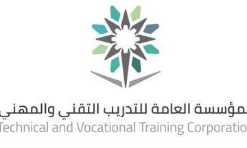 التدريب التقني يعلن فتح بوابة القبول بالكليات التقنية والمعاهد الصناعية