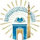 الجامعة الإسلامية تعلن تاريخ الامتحان التحريري للوظائف التعليمية المستوى الرابع والخامس