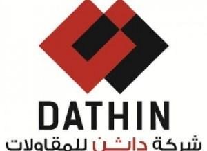 شركة داثن للمقاولات تعلن عن توفر وظائف هندسية شاغرة برواتب 5000 ريال