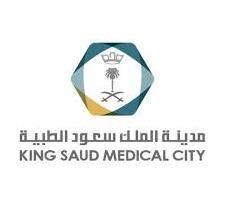 مدينة الملك سعود الطبية تعلن عن توفر وظائف ادارية وصحية شاغرة