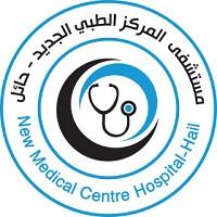 مستشفى المركز الطبي الجديد يعلن عن توفر وظائف ادارية شاغرة