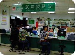 就業服務臺   臺南市政府勞工局職訓就服中心