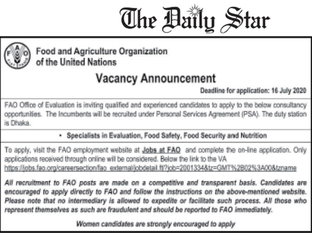 Food & Agriculture Organization FAO Job Circular